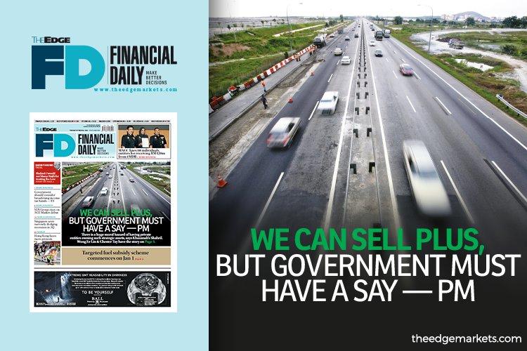 首相:我们可以售南北大道 但政府必须参与决策
